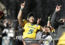 North Dakota State Bison quarterback Trey Lance (5) celebrates winning the game against the James Madison Dukes at Toyota Stadium.